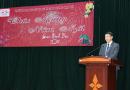 Trường Đại học Công nghệ GTVT gặp mặt đầu xuân Đinh Dậu 2017